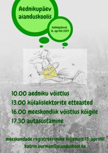 Aednikupaev2014