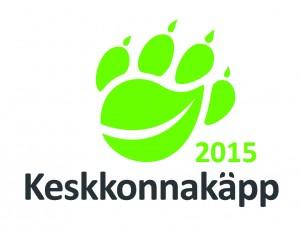 Keskkonnakapp 2015 aastaarvuga